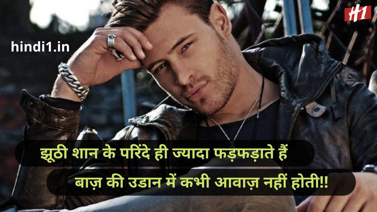 hindi status3