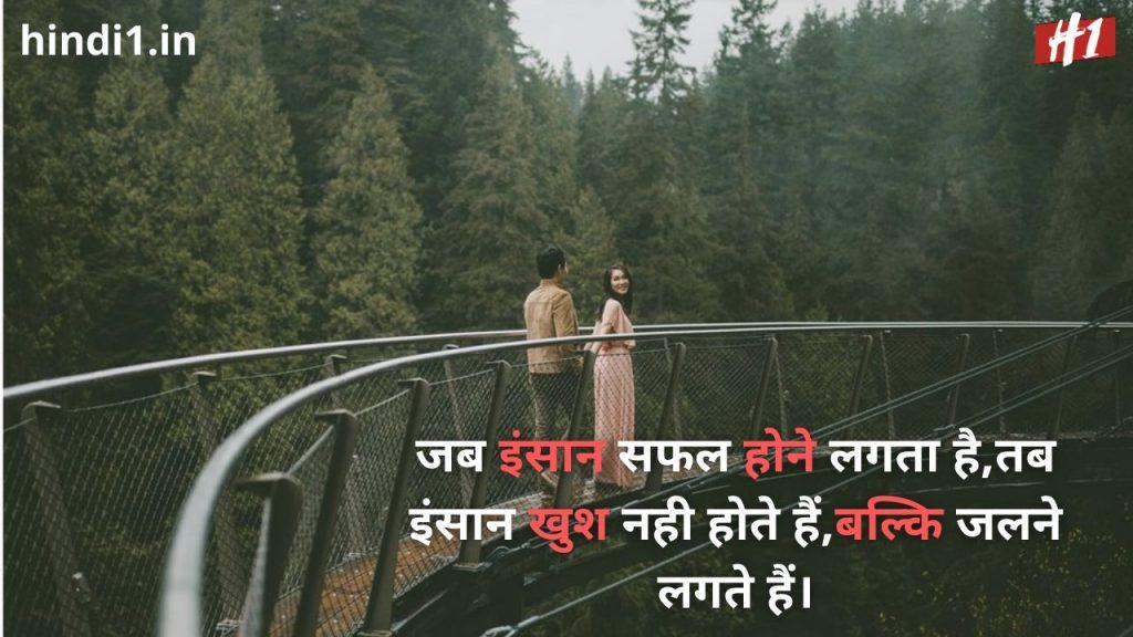 hindi status attitude4