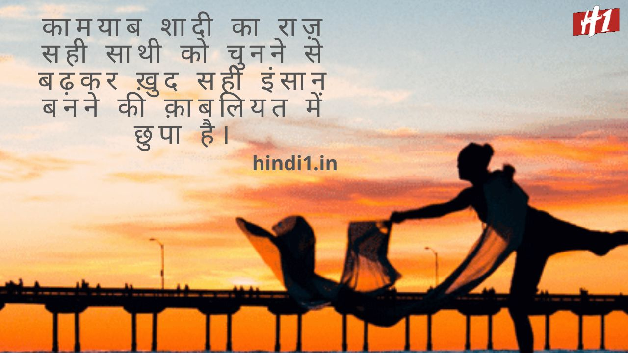 Life Thoughts In Hindi3