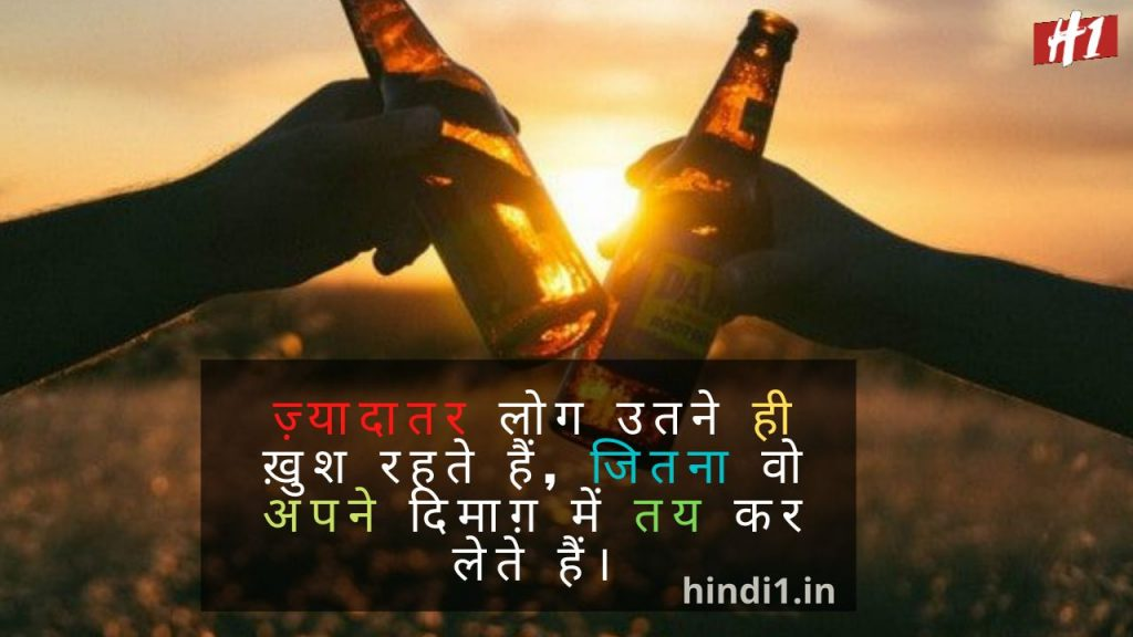 Life Thoughts In Hindi4