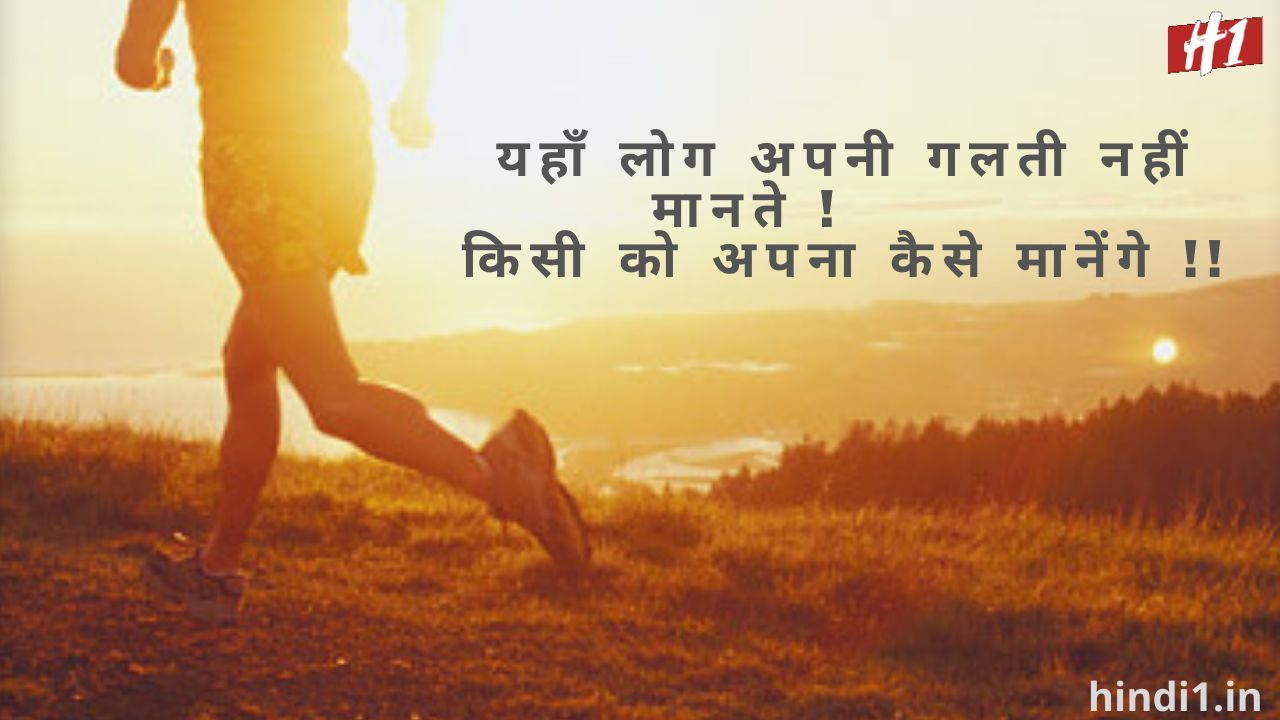 Life Quotes In Hindi5