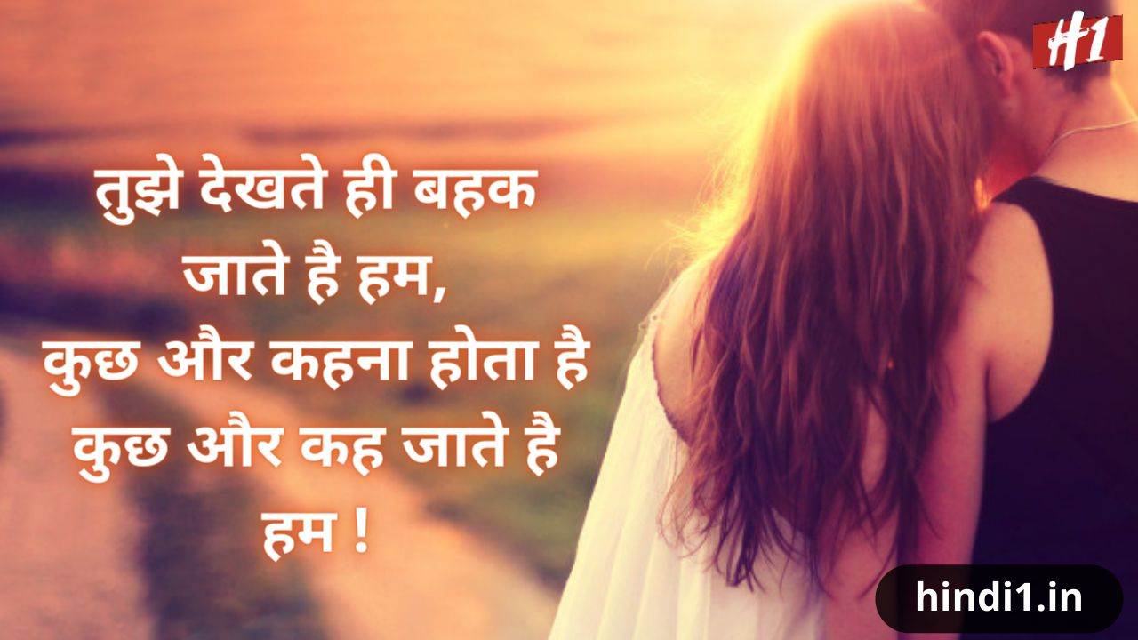 sad love status in hindi2