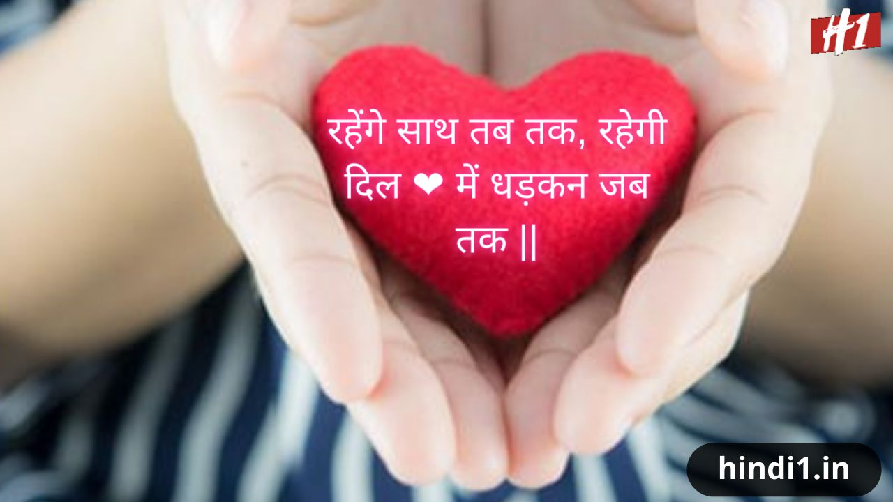 sad love status in hindi3
