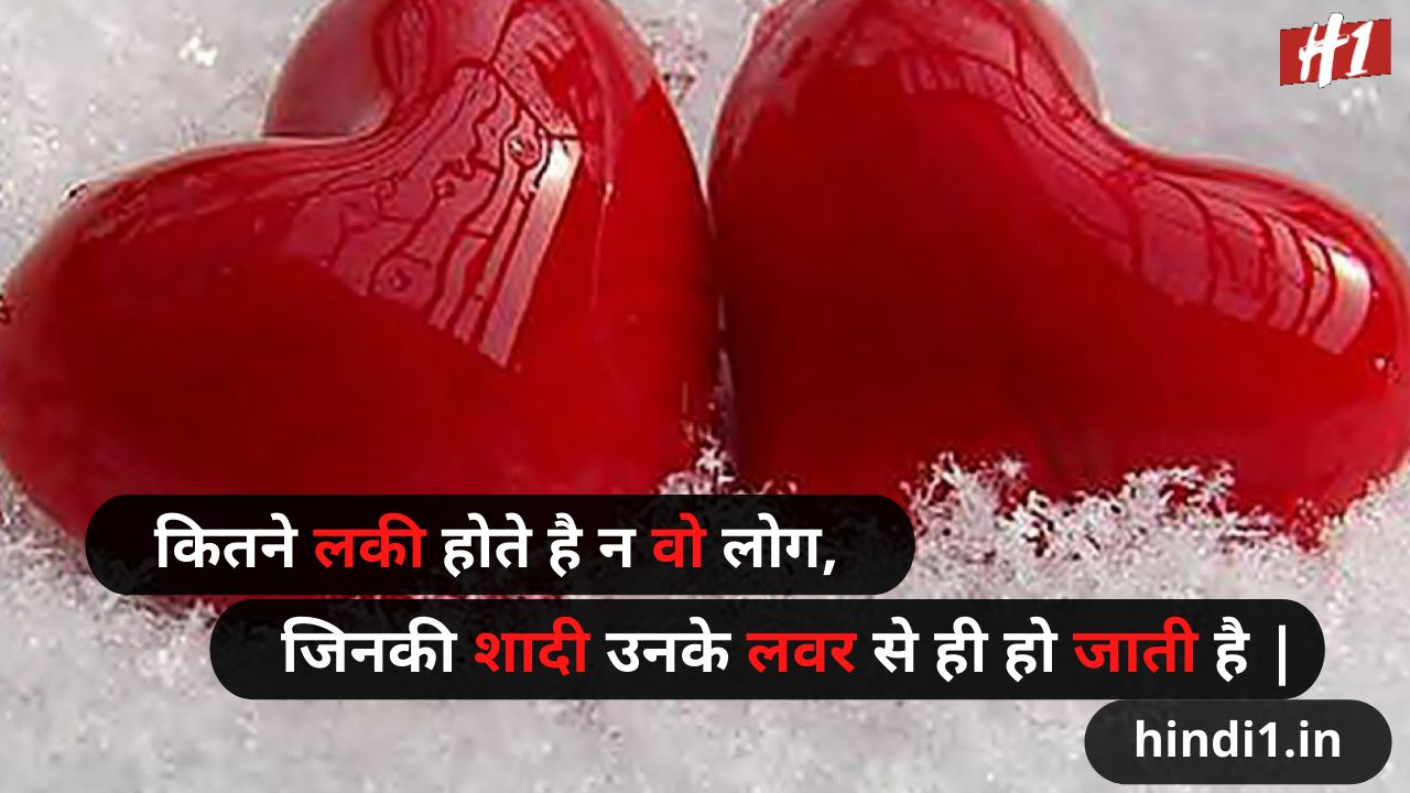 attitude love status in hindi1