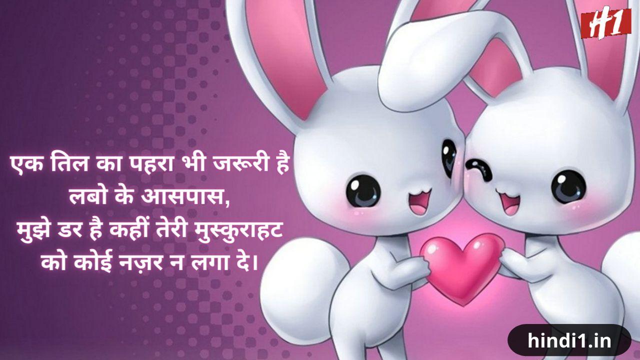 true love status in hindi6
