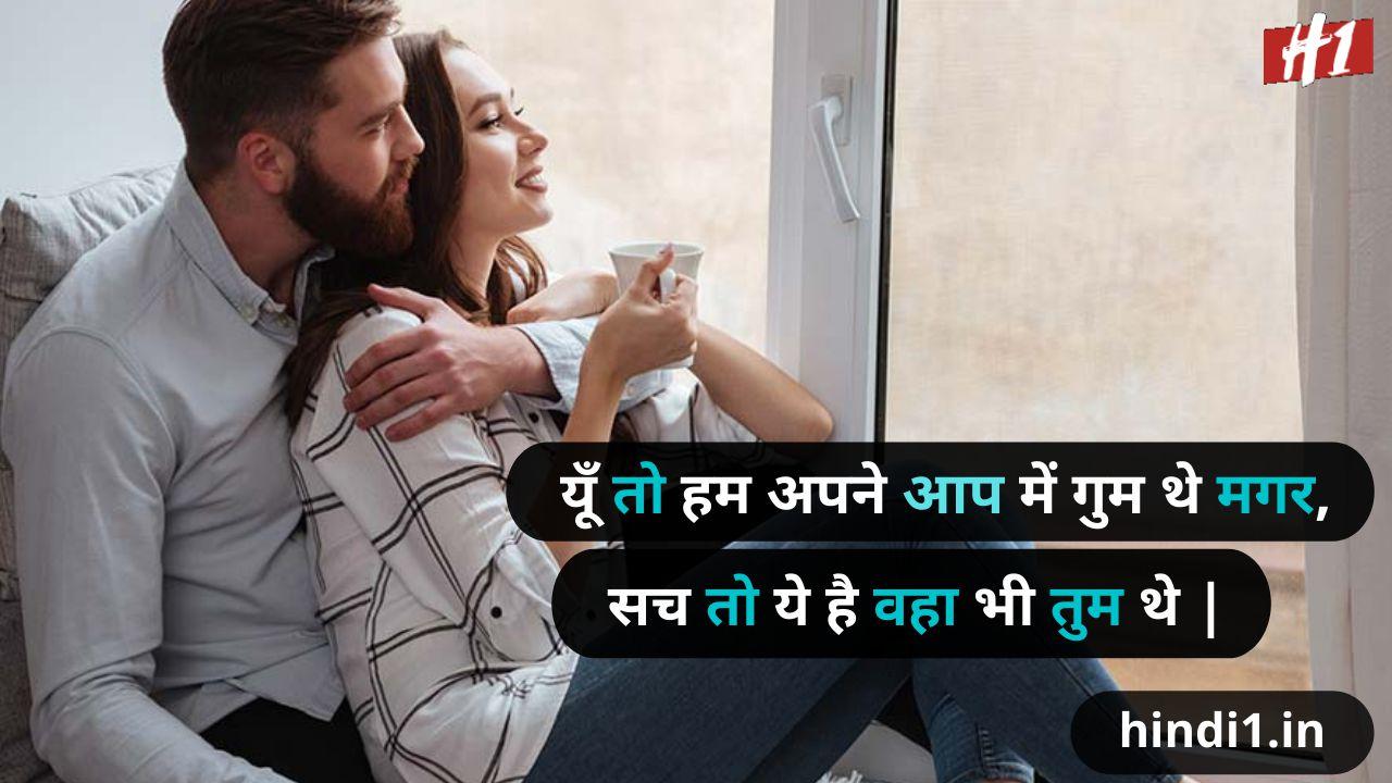 true love status in hindi7