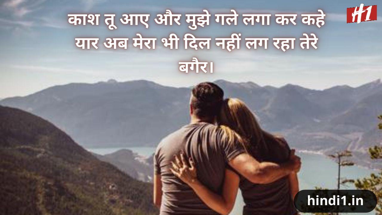 love status in hindi download1