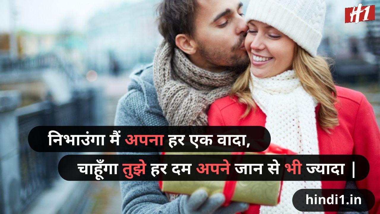 love status in hindi download3