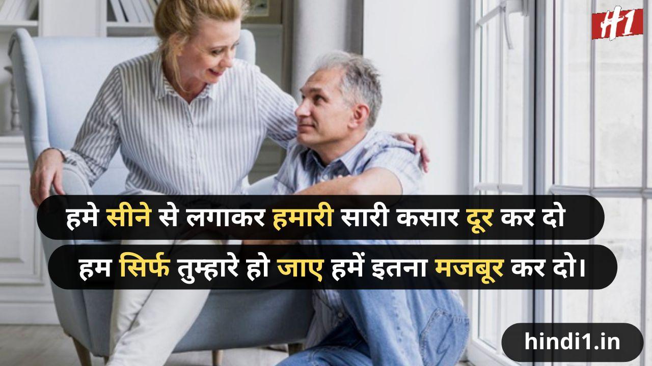 love status in hindi download4