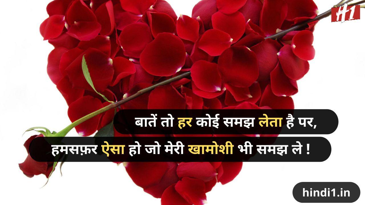 love status in hindi for girlfriend download1