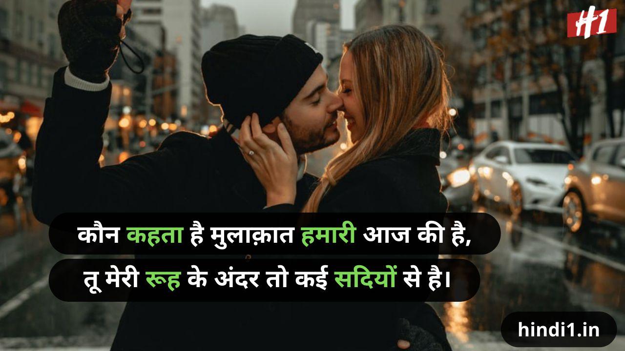 love status in hindi for girlfriend download3