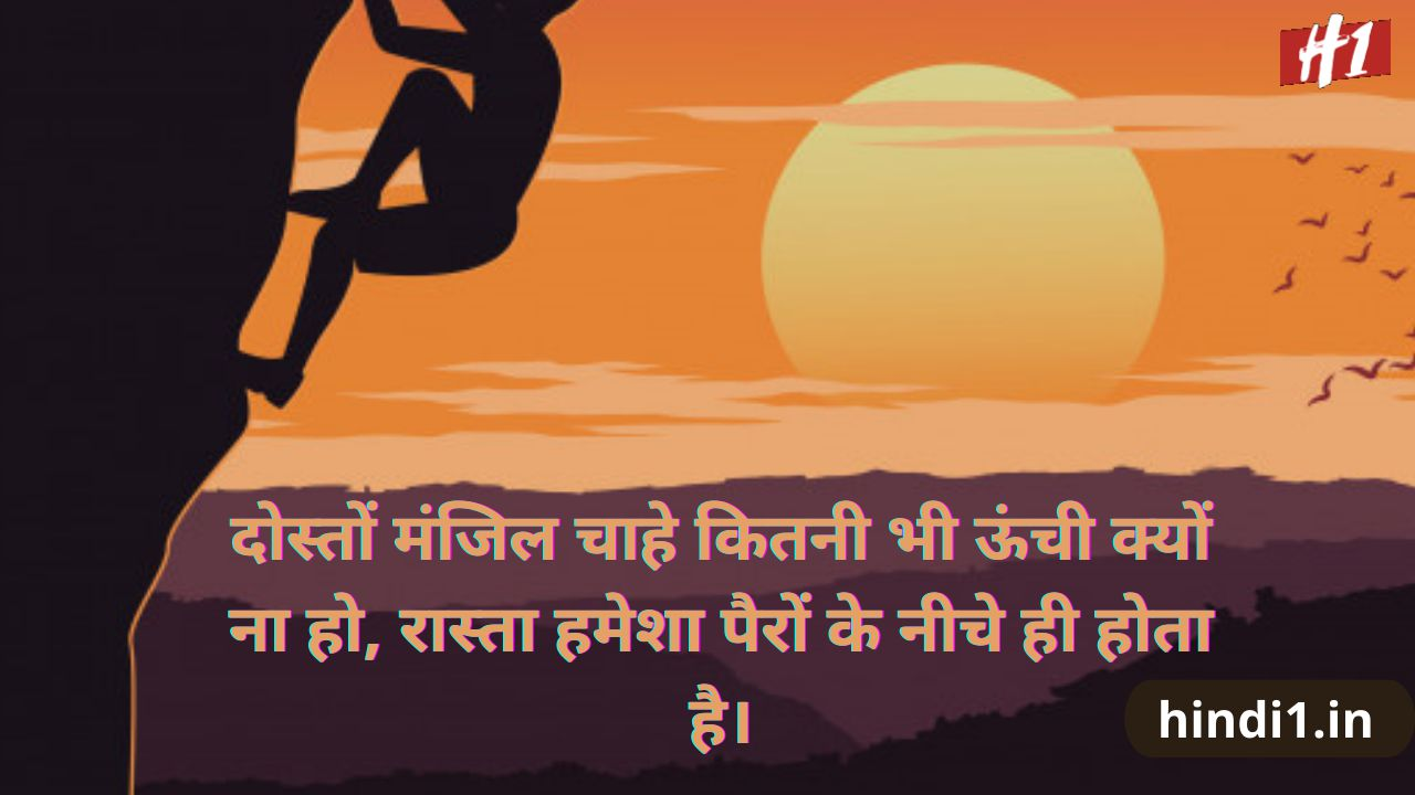 motivation status hindi 2 line3