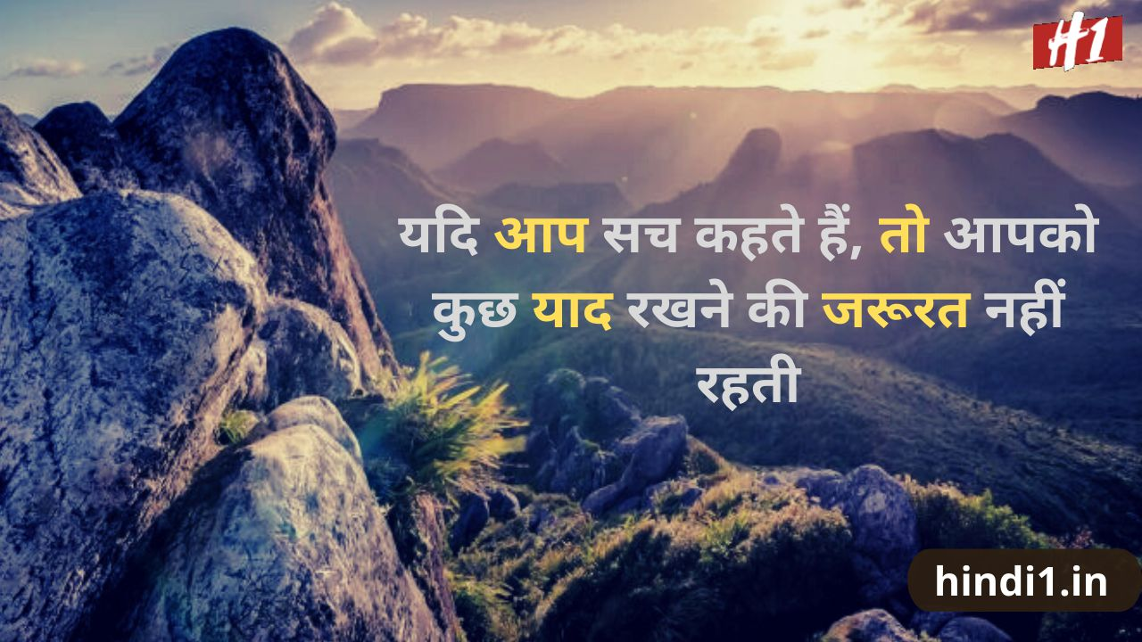 motivation status hindi 2 line4