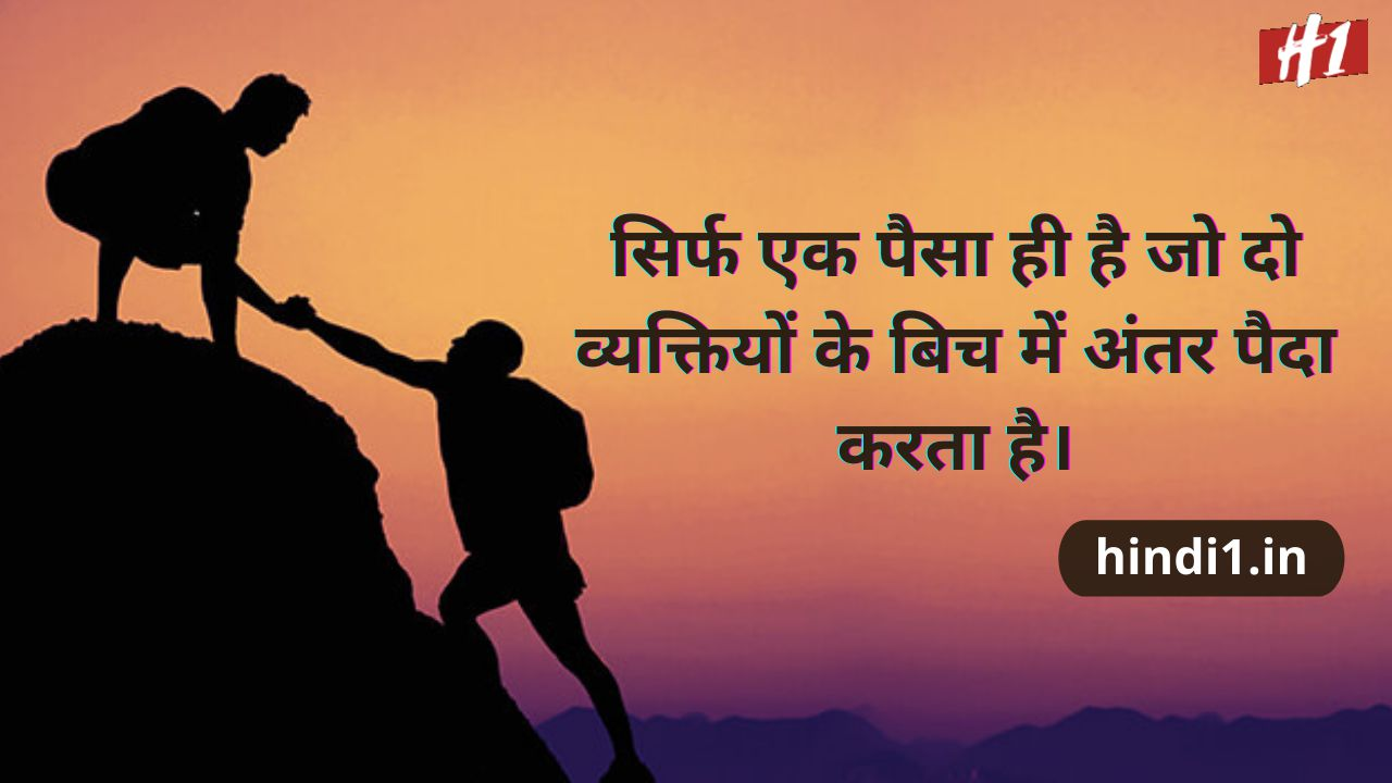 motivation status hindi 2 line6