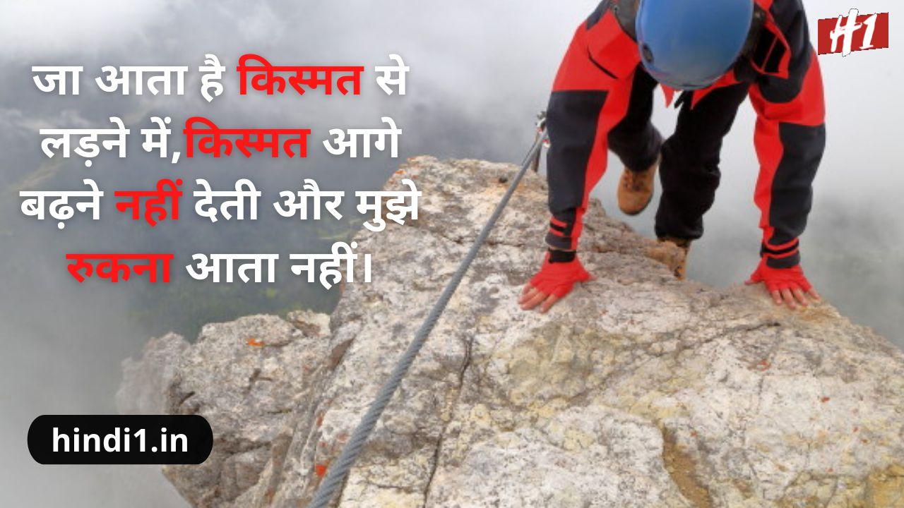 attitude status in hindi7