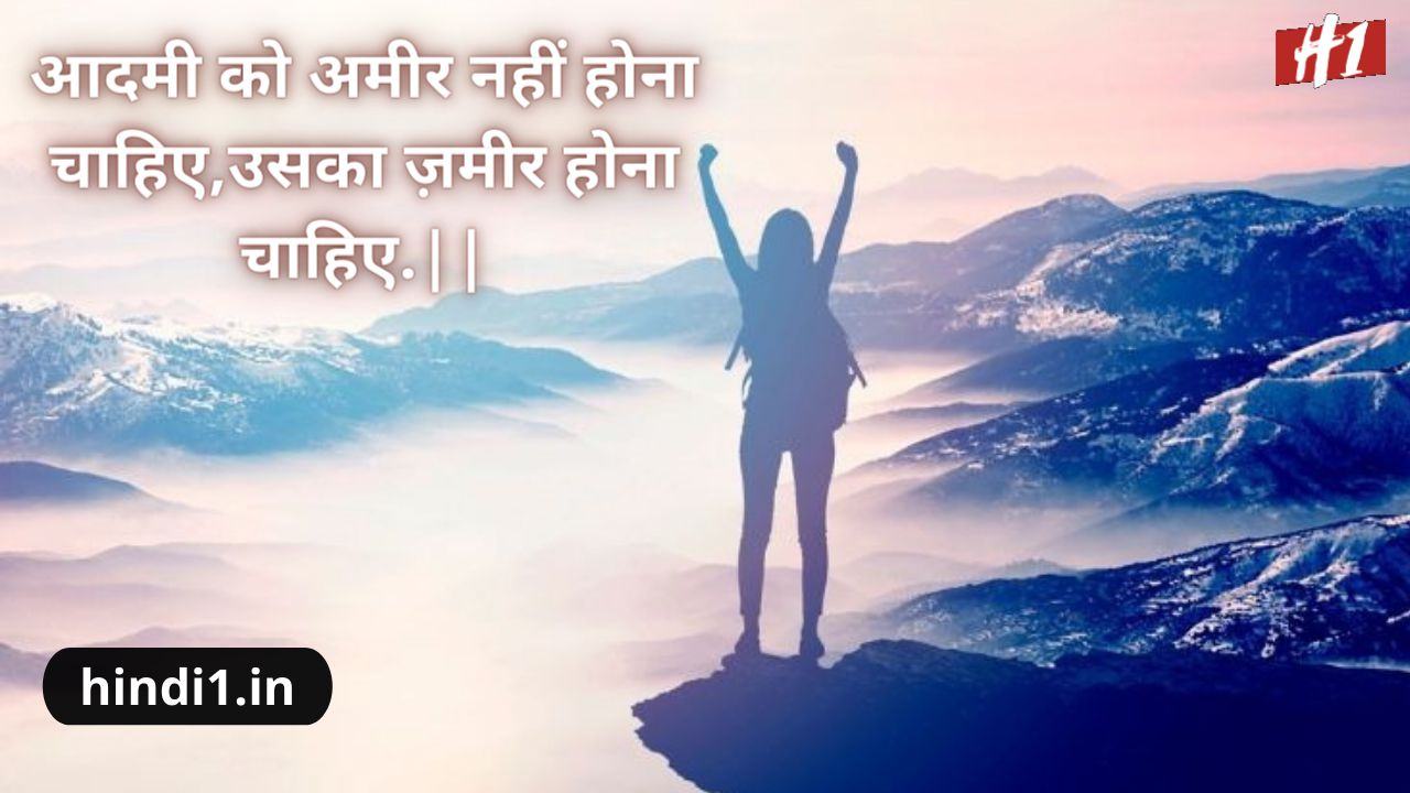 attitude status in hindi9