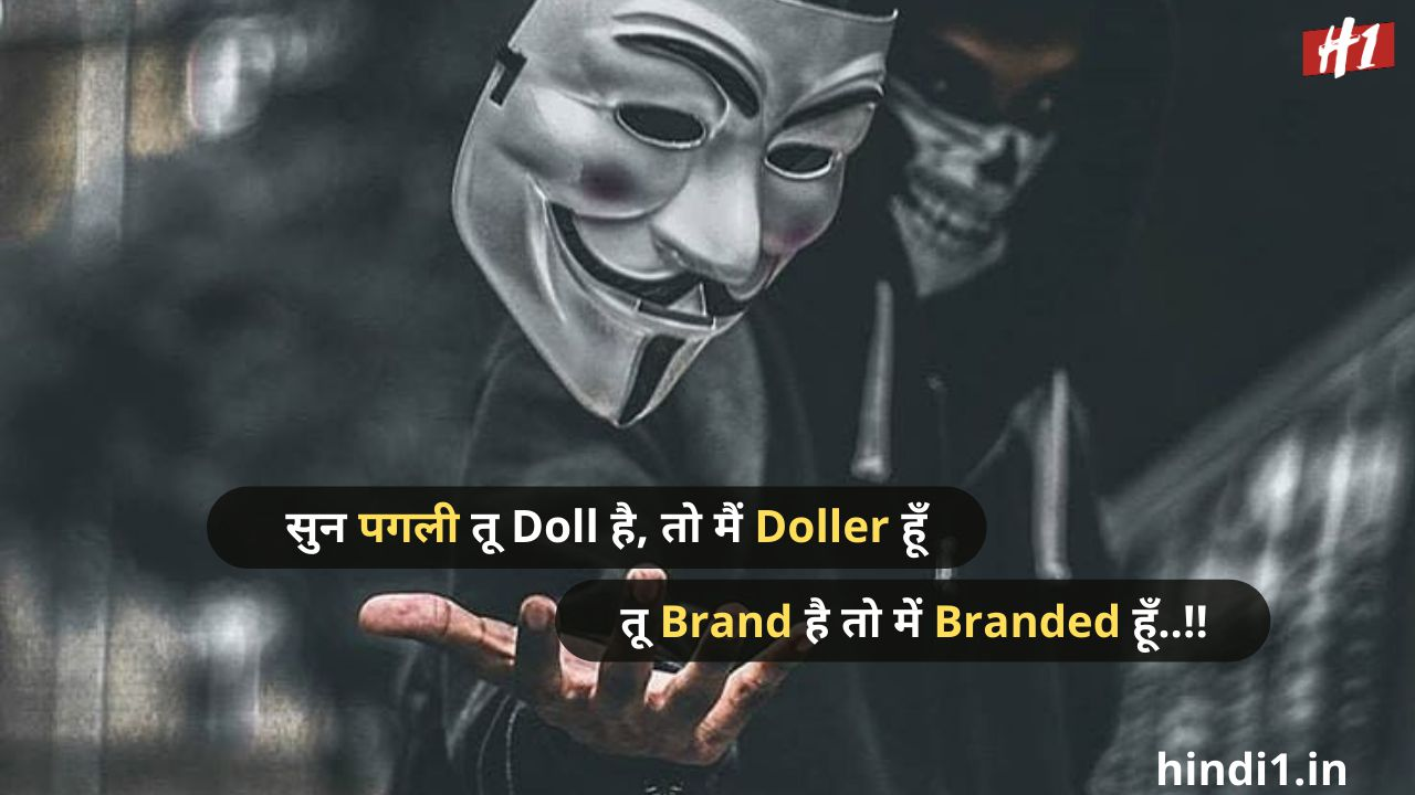 attitude status hindi9