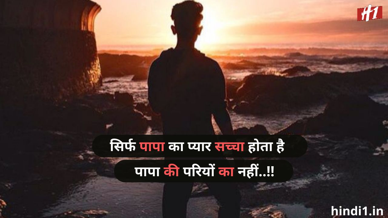love attitude status in hindi4