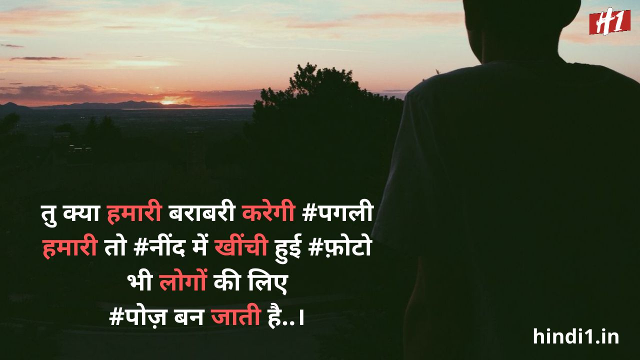 love attitude status in hindi6