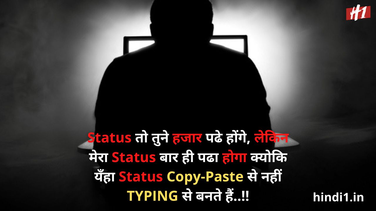 love attitude status in hindi8