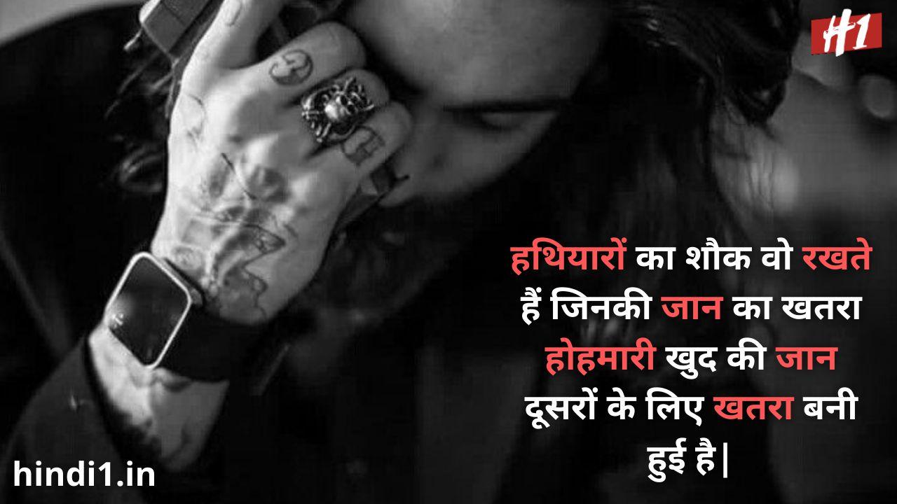 royal attitude status in hindi with emoji1
