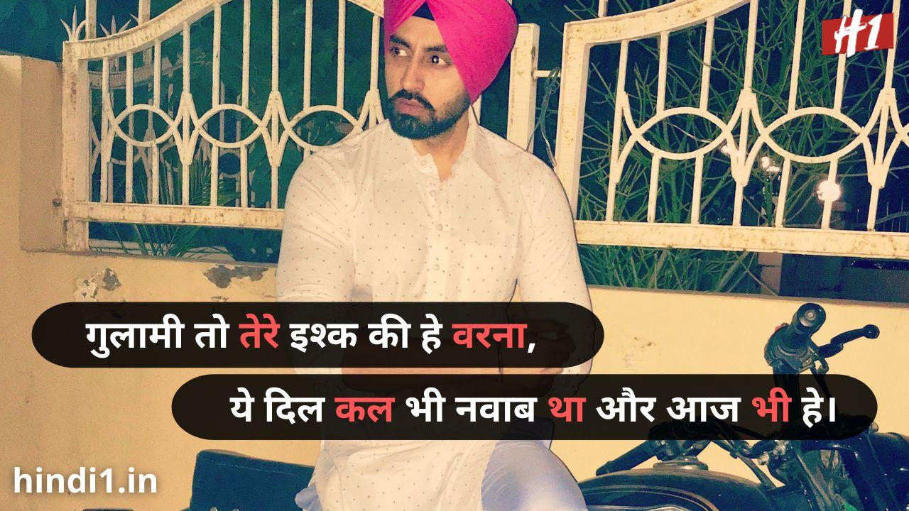 royal attitude status in hindi with emoji2