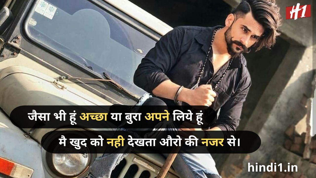 royal attitude status in hindi with emoji4