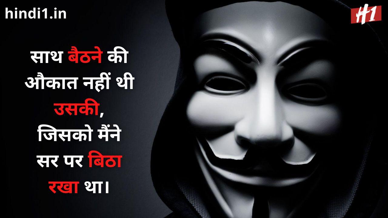 royal attitude status in hindi text5