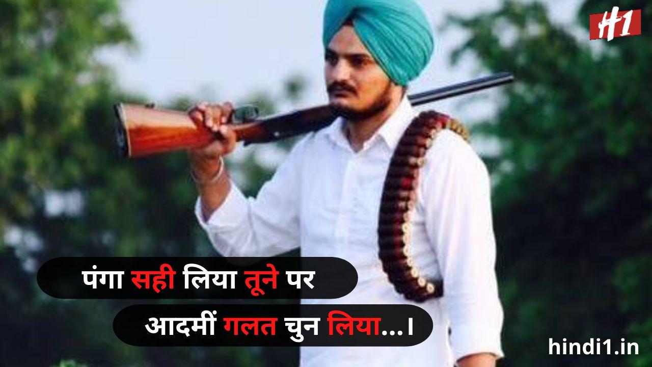 royal attitude status in hindi for boy1