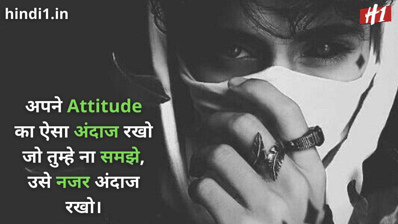 royal attitude status in hindi for boy2