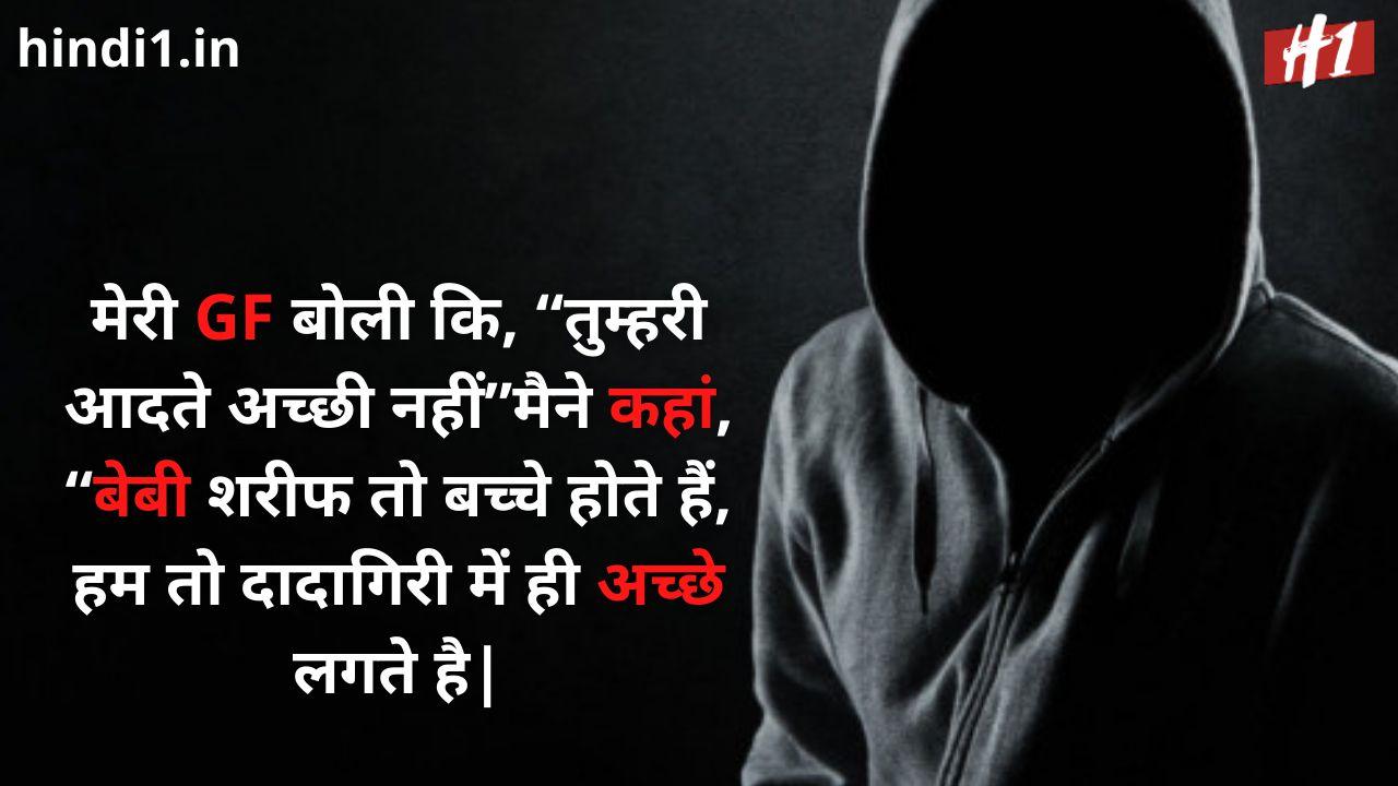 royal attitude status in hindi for boy3
