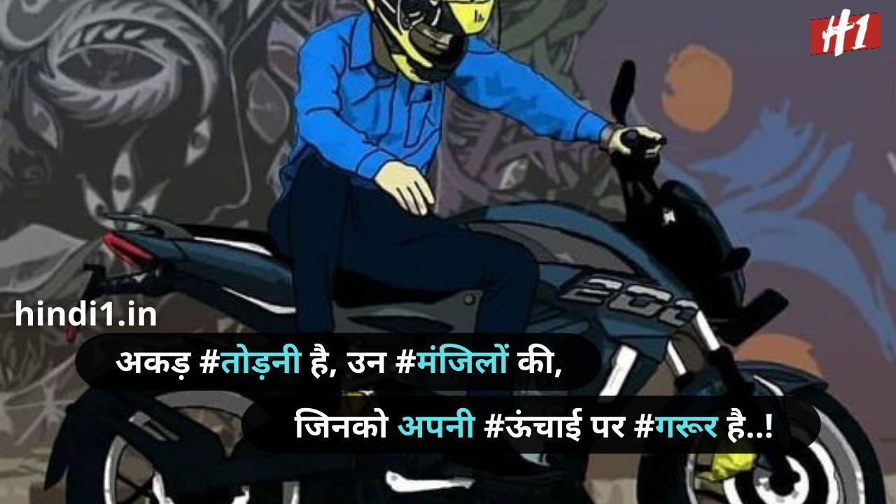 royal attitude status in hindi for boy7