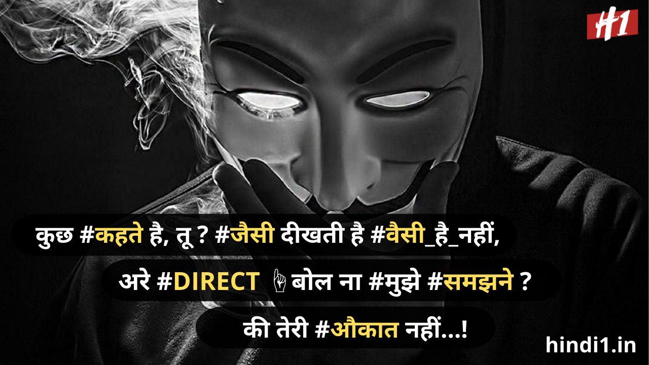 royal attitude status in hindi for boy10