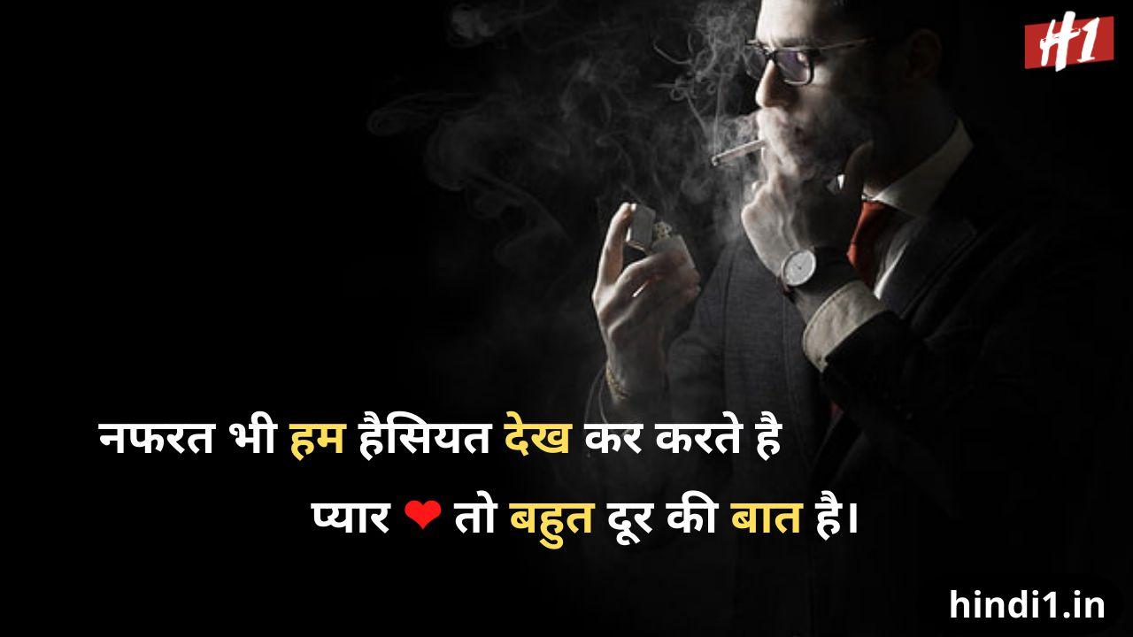 royal attitude status in hindi8