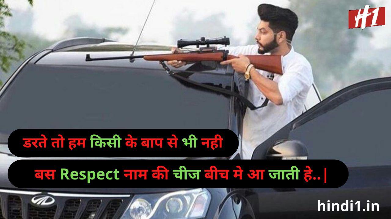 royal attitude status in hindi4