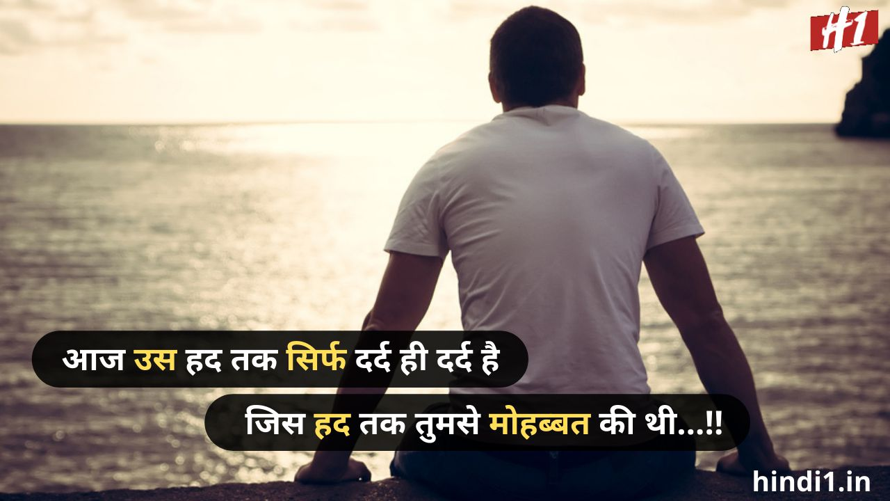 sad status in hindi for life6