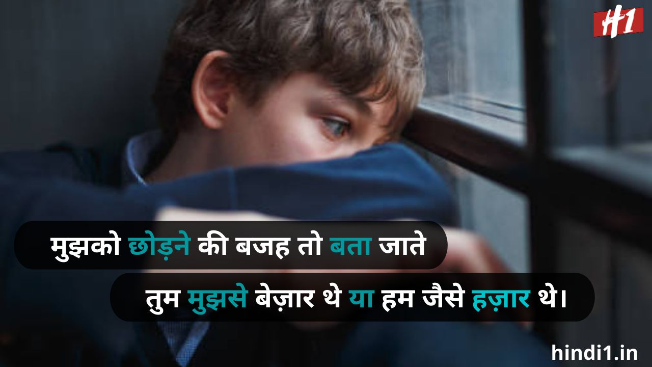i am alone but happy quotes in hindi1