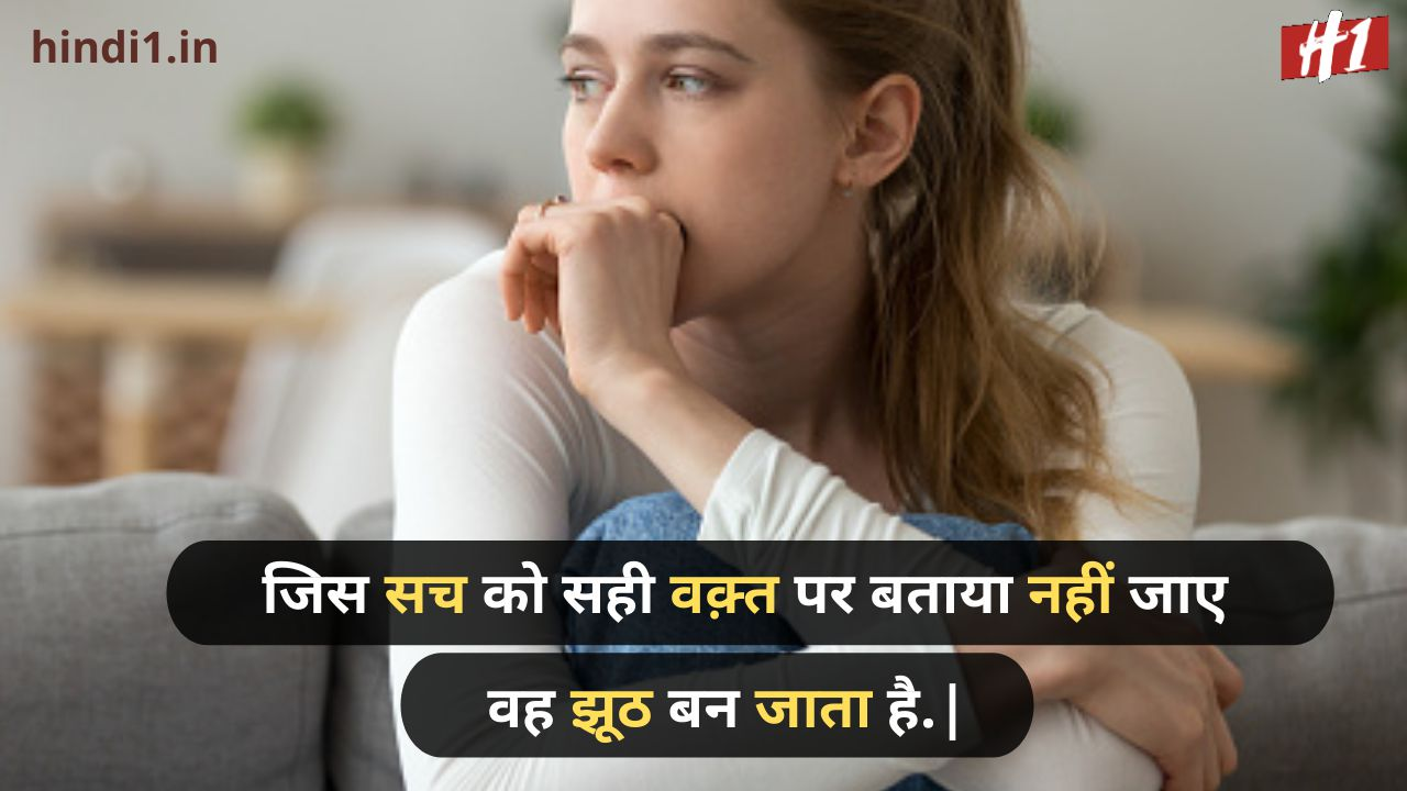 i am alone but happy quotes in hindi5