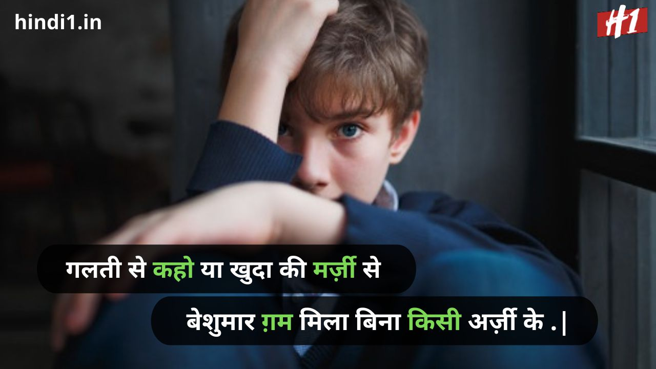 i am alone but happy quotes in hindi8
