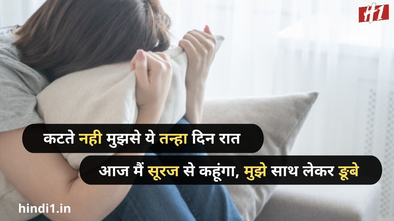 heart touching sad status in hindi6