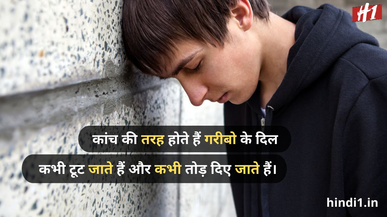 sad status in hindi for life partner4