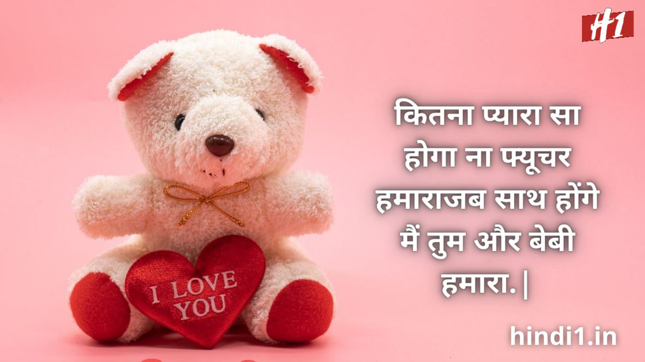 against valentine day quotes in hindi6