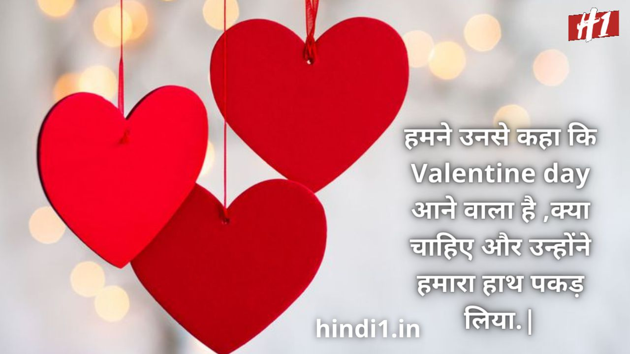 valentine quotes in hindi for wife