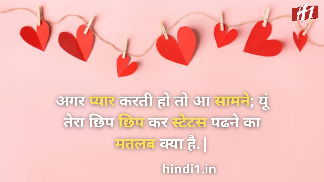 valentine quotes in hindi for wife1