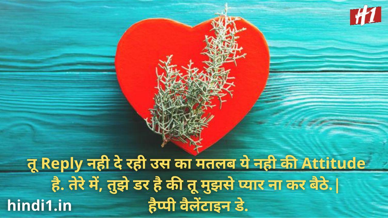 lovers day status hindi5