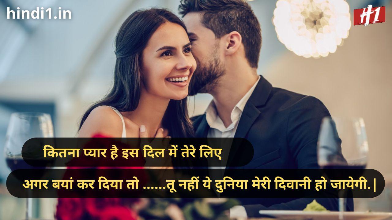 valentine day jokes in hindi3