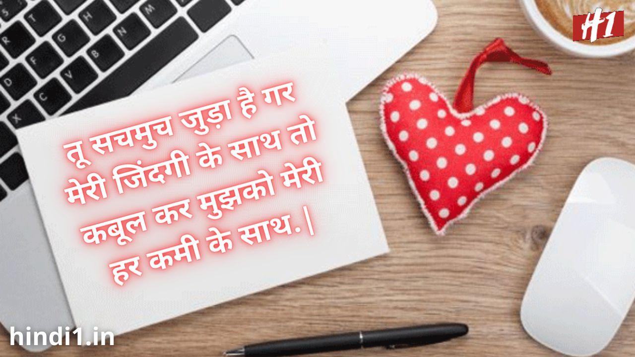 valentine day ka status1