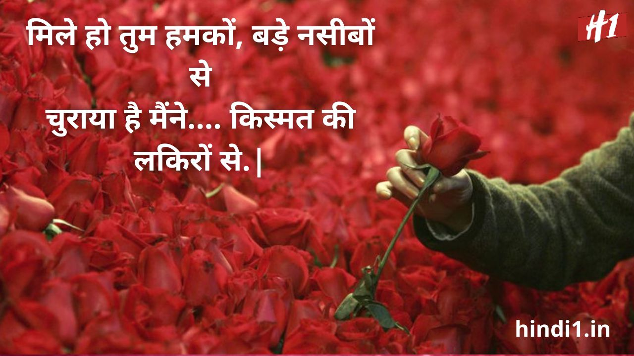 against valentine day quotes in hindi1