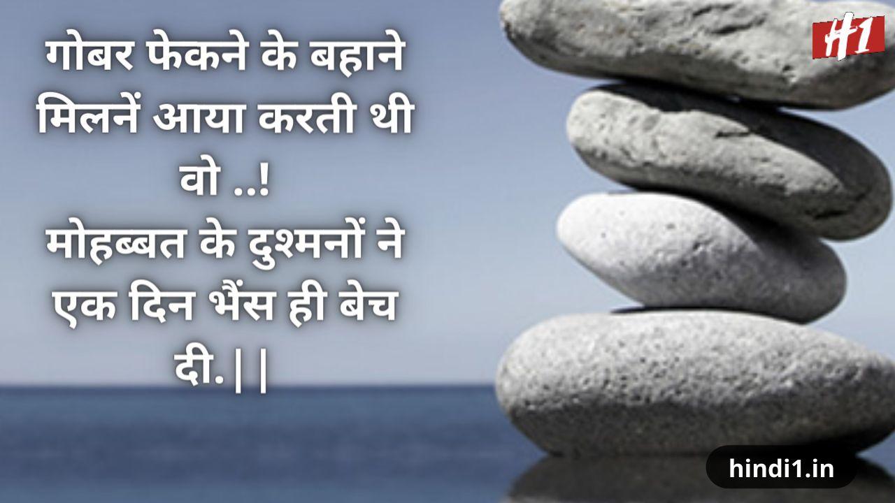 hindi status for life2