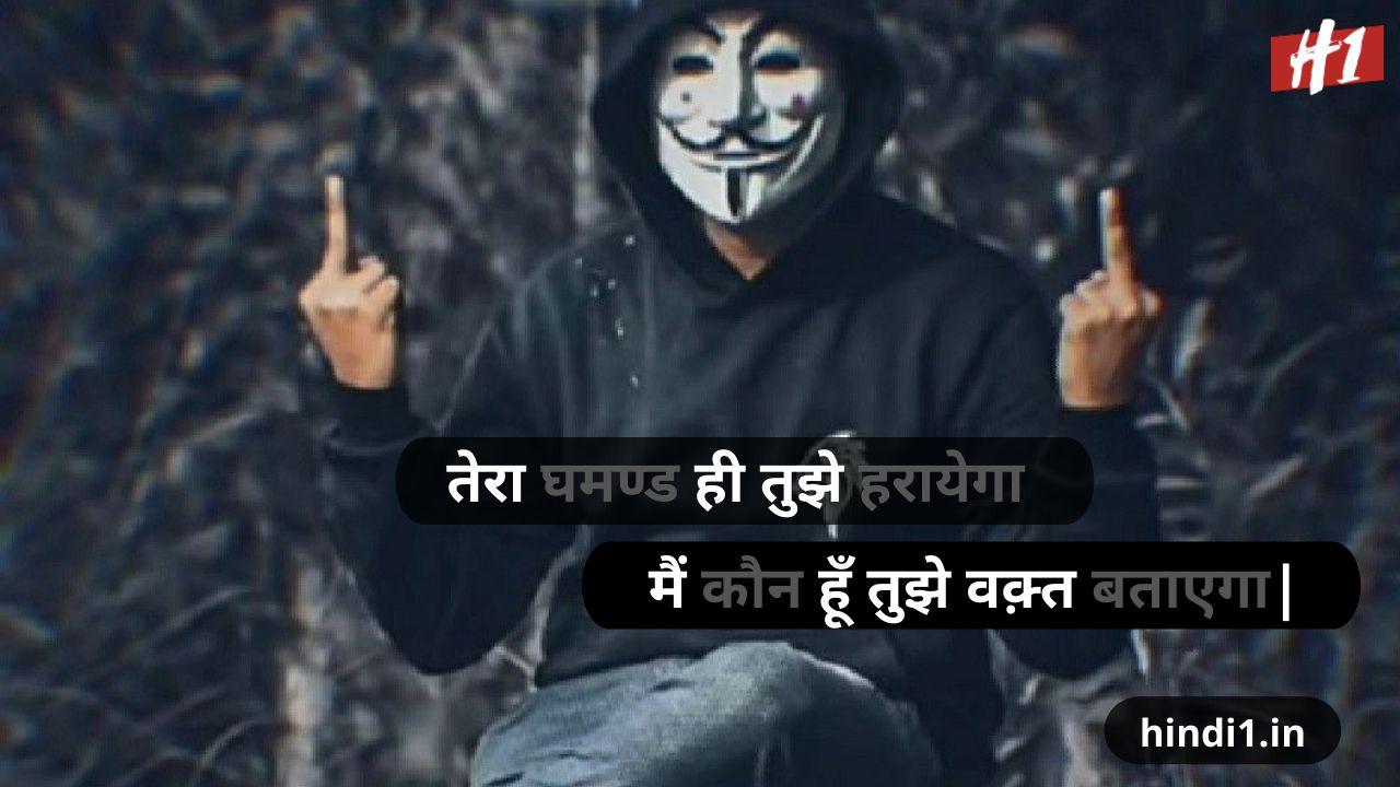 desi status in hindi1